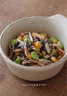Vegetarian Salad Recipes, Vegan Recipes, Cooking Recipes, Japenese Food, Japanese Dishes, Side Recipes, Food To Make, Food And Drink, Favorite Recipes