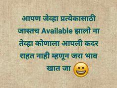 52 Best Marathi Quotes Images Marathi Quotes Hindi Quotes