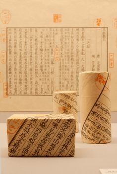 direction Q » Project » 包むー日本の伝統パッケージ展
