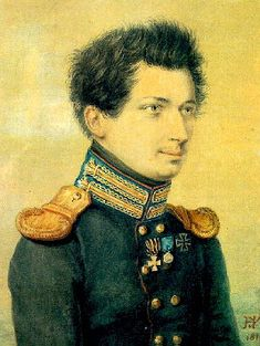 Yakushkin Ivan Dmitriyevich