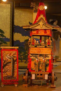 Various pictures of the Kitakannon Yama (北観音山) Float during Yoiyama (宵山) in Kyoto! #Yoiyama, #宵山, #GionMatsuri, #祇園祭り, #Kyoto, #Japan, #KitakannonYama, #北観音山