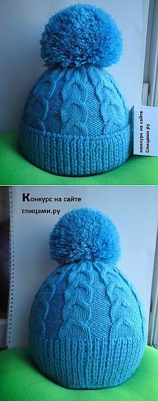 Голубая шапочка с отворотом и без.
