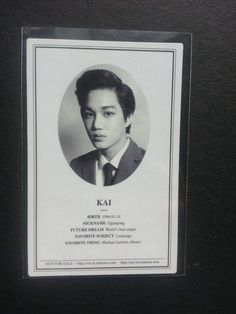 EXO K KAI XOXO Official Photocard 1st Album Photo ID Card JONG IN
