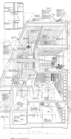 AUR City and Society: Yoshiharu Tsukamoto & Momoyo Kaijima [Atelier Bow-. - AUR City and Society: Yoshiharu Tsukamoto & Momoyo Kaijima [Atelier Bow-Wow] Section Drawing Architecture, Architecture Concept Diagram, Architecture Graphics, Urban Architecture, Architecture Details, Sustainable Architecture, Bow Wow, Sectional Perspective, Interior Design Presentation