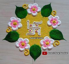 Rangoli Colours, Rangoli Patterns, Colorful Rangoli Designs, Beautiful Rangoli Designs, Small Rangoli, Flower Rangoli, Easy Rangoli, Astrology Hindi, Latest Rangoli