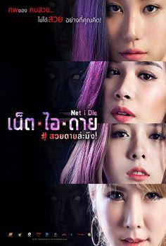 185 Best Thai Movies Images Thailand Film Film Movie