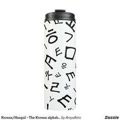 Korean/Hangul - The Korean alphabet 14 consonants Thermal Tumbler Hangul Alphabet, Korean Alphabet, Black Korean, Custom Tumblers, Cool Stuff, Bottle, Places, Personalized Tumblers, Flask