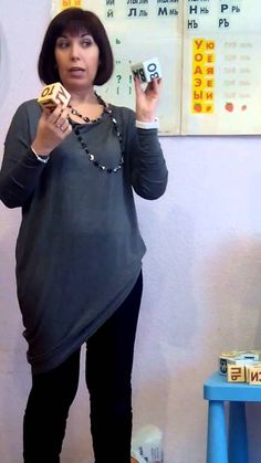 "Школа педагога. Фрагмент тренинга ""Кубики Зайцева"" для педагогов раннего..."