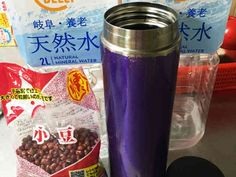 ☆一晩じっくり☆簡単☆あずき茶☆の画像 Fitness Diet, Health Fitness, Healthy Cooking, Healthy Eating, Natural Mineral Water, Diet Recipes, Healthy Recipes, Juice Smoothie, Food Menu