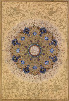 Masterpieces from the Department of Islamic Art in The Metropolitan Museum of Art - Canby, Sheila; Haidar, Navina N - Yale University Press Les Religions, Mystique, Sacred Geometry, Islamic Art, Indian Art, Metropolitan Museum, Art And Architecture, Art History, Art Nouveau