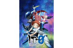 TV Anime 'ID-0'