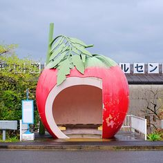 Tomato bus stop! This little coastal town in Kyushu has 16 fruit bus stops! I die! We caught a 2.5 hour countryside train in the rain just to see them! I'll put more shots on my blog soon!