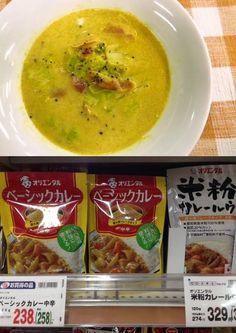 【試食販売のご案内】※愛知県犬山市 11月28日(土曜日)、10:00~15:00頃予定 「コープあいち 犬山店」様にて、試食販売を行います。 当日はコープオリジナル商品「ベーシックカレー」を使用した「ミルクカレースープ」を試食予定です! また愛知県産米粉を使用したカレールウなどもあわせて販売いたしますので、是非お越しをお待ちしています。 寒くなってきた季節にぴったりな「ミルクカレースープ」は、ベーシックカレーと牛乳などを合わせてお手軽にできるレシピとなっております。またミルクカレースープのレシピも配布予定ですので、ぜひこの機会にお越し下さいませ♪ ◆コープあいち 犬山店◆ 【住所】愛知県犬山市松本町4-74 【営業時間】10:00~20:30(日曜日のみ9:30~20:30) 【URL】http://www.coop-aichi.jp/office/shoplist/inuyama/ また現在、下記商品の取り扱いをして頂いております。 ・ベーシックカレー ・米粉カレールウ ・即席カレー ・即席ハヤシドビー ・マースカレー レトルト版 ・マースハヤシ レトルト版…
