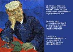 Artwork: Vincent van Gogh