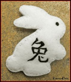 Get in-depth info on the Chinese Zodiac Rabbit personality & traits @ http://www.buildingbeautifulsouls.com/zodiac-signs/chinese-zodiac-signs-meanings/year-of-the-rabbit/