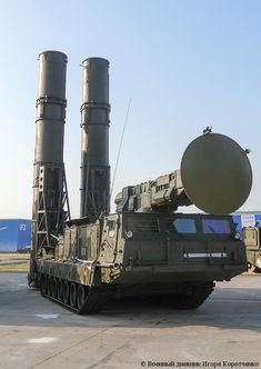 S-400 these are rockets...