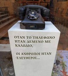 Funny Greek Quotes, Funny Quotes, Religion Quotes, Motivational Quotes, Inspirational Quotes, Quotes About Everything, Great Words, True Words, Better Life