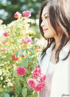 loves Yui Love You, My Love, Japanese Artists, Idol, Cherry, Musicians, Flower, Tops, Celebrity