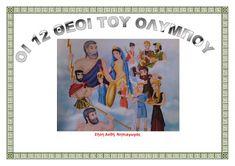 dreamskindergarten Το νηπιαγωγείο που ονειρεύομαι !: Οι 12 θεοί του Ολύμπου - πληροφοριακό υλικό Ancient Greece, Greek Mythology, Family Guy, Baseball Cards, Education, Guys, History, School, Sports