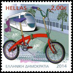 Το ποδήλατο – Οικολογικό μέσο μετακίνησης, τυπώθηκε και κυκλοφόρησε στις 1 Ιουνίου του 2014 Increase Knowledge, Postage Stamp Art, Tampons, Penny Black, Stamp Collecting, Greece, Bicycle, Andorra, Countries