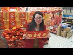 Learn Chinese couplet - TouchChinese    Culture lesson wrapped into a language lesson about Chinese New Year