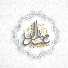 Beautiful gray Arabic Eid mubarak Calligraphy with Orange decoration around beautiful floral label design vector illustration Ramadan, Eid Mubarik, Happy New Year Wallpaper, Eid Crafts, Eid Party, Eid Greetings, Free Vector Backgrounds, Happy Eid, Wishes Images