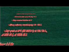 Εξαιρετικές ηλεκτροκολλήσεις Movies, Movie Posters, Films, Film Poster, Cinema, Movie, Film, Movie Quotes, Movie Theater