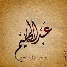 Ayman Arabic Calligraphy Design Islamic Art Ink