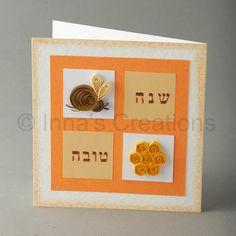 greeting before rosh hashanah