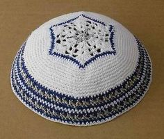 How to Crochet a Kippah: 9 Steps (with Pictures) - wikiHow