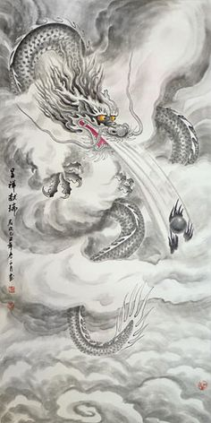 Chinese art painting of dragon.