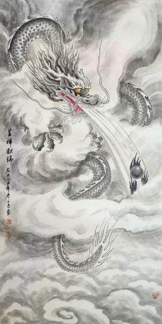 JY: Dragon Chasing Flaming Pearl - Chang Shuang