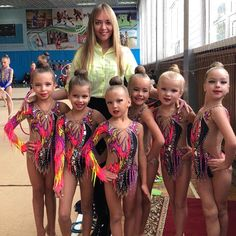Leotards, Gymnastics, Baby, Instagram, Style, Fashion, Daughters, Artists, Beautiful Kids