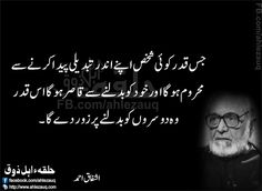 BakhtawerBokhari Imam Ali Quotes, Urdu Quotes, Wisdom Quotes, Quotations, Life Quotes, Boss Quotes, Urdu Novels, Psychic Readings, Photo Quotes