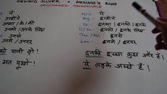 Invata HINDI singur! Lectia 8 - gramatica - declinarea pronumelor YE si ... Blog, Calligraphy, Math, Youtube, Lettering, Math Resources, Blogging, Calligraphy Art, Youtubers
