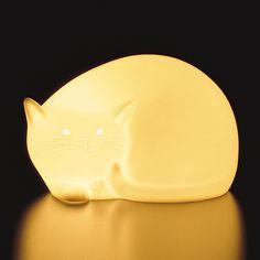 Rakuten: Of the Narumi (NARUMI) cat lamp - Shopping Japanese products from Japan