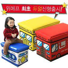 장난감 정리함 - Google 검색