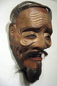 NOH | Noh Mask, 17th Century Japan | Flickr - Photo Sharing!