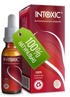 Купить Intoxic недорого. Цены, отзывы. Закажите Intoxic сейчас!