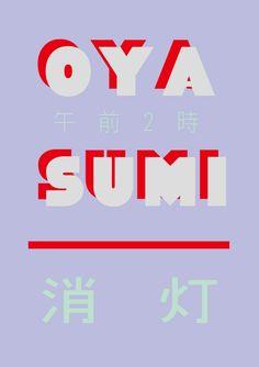 Tadashi Ueda, OYA 午前2時 SUMI. 2013