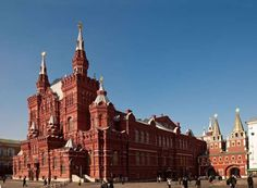 State Historical Museum | Sightseeing | Moscow