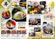 和食 メニュー - Google 検索