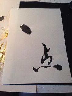 BY Shogo Hirai