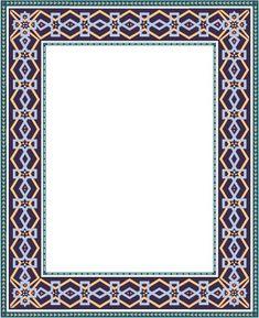 Undangan Pernikahan: Bingkai undangan dan clipart 17 Islamic Art Pattern, Pattern Art, Frame Border Design, Vision Art, Decorative Borders, Borders For Paper, Stationery Paper, Note Paper, Journal Pages