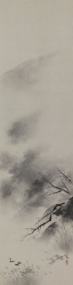Early Spring Landscape by Hashimoto Eiho (1886-1944). Japanese hanging scroll, Kakejiku