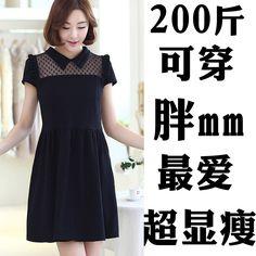 c574c0dec2026 Lara summer 2015 large size women fat mm fertilizer to increase sweet lady  doll collar lace