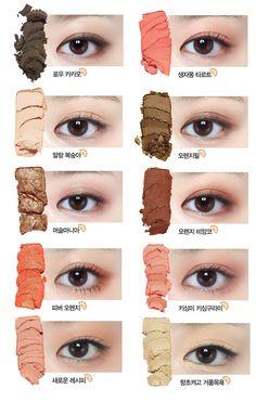 New makeup tutorial ojos eyeshadows Ideas Etude House, Beauty Box, Makeup Goals, Makeup Tips, Beauty Makeup, Drugstore Beauty, Makeup Tutorials, Beauty Nails, Art Tutorials