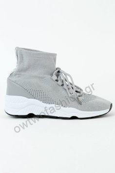 Αθλητικό παπούτσι μποτίνι γκρι
