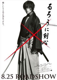 るろうに剣心 / Rurouni Kenshin