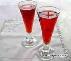 Cookbook Recipes, Cooking Recipes, Greek Recipes, Food Art, Liquor, Alcoholic Drinks, Recipies, Food And Drink, Sweets